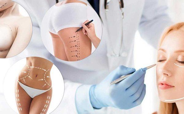 термины пластической хирургии