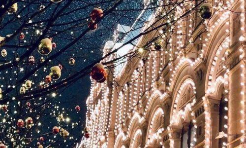 Москва декабрь 2019